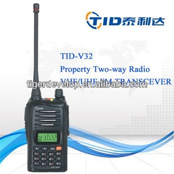 TD-V32 wireless VHF UHF transceiver with 5W RF power output
