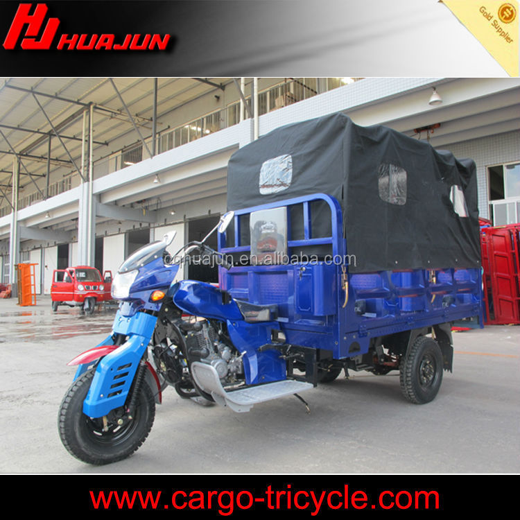 china cargo tricycle/chinese three wheel motorcycle/passenger enclosed cabin 3 wheel motorcycle
