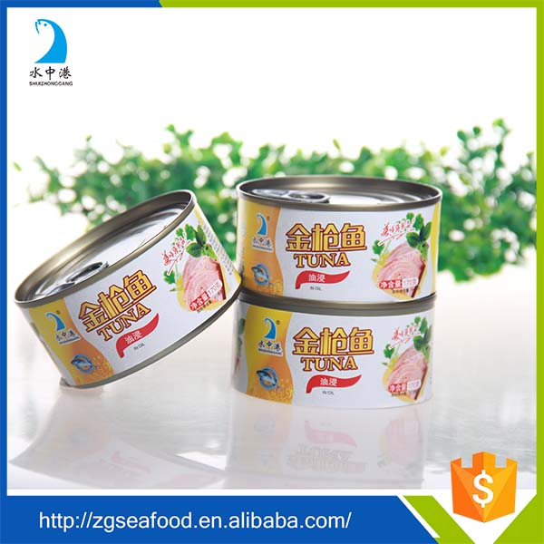 Easy-open canned tuna size