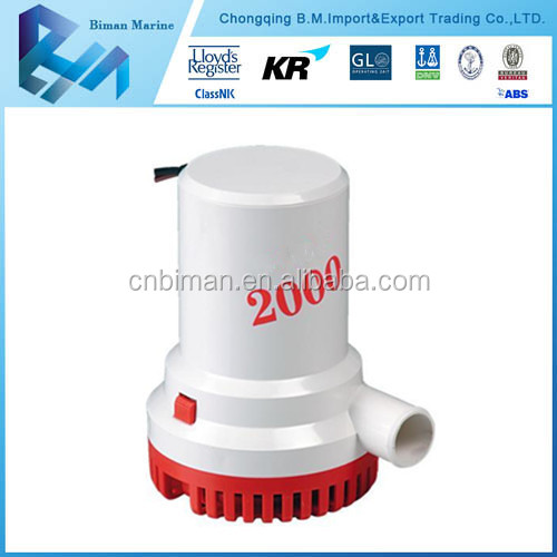 2000GPH Marine Bilge Pump 12v dc mini sea water pump