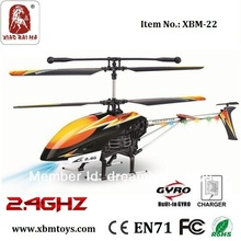 Wholesale self control engine toy jet rc plane, 2.4G rc helicopter fighter model plane for sale