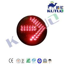 200mm Red arrow Traffic light module with high brightness