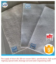 The supply of short silk, GB non-woven fabric, specifications, high quality, highway special cloth, drainage soil