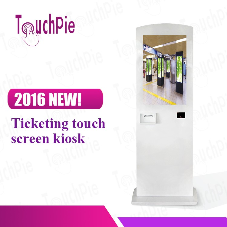 19 inch touch screen coupon kiosk payment machine with printer