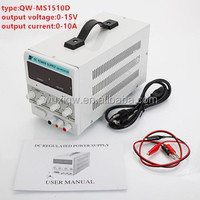 QW-MS1510D type DC regulated power supply for car dvd dc power source