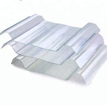 FRP clear sheet / fiberglass corrugated roofing panels with good quality