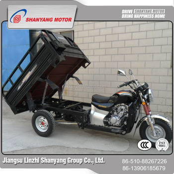 2017 Chinese lower price heavy load power 200cc truck cargo three wheel motorcycle