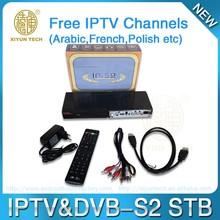 2016 new mag 250 mag 254 iptv box with indian iptv channel