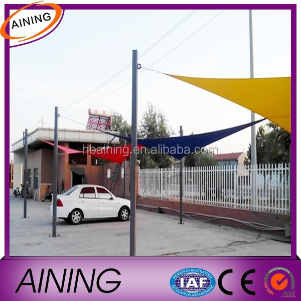 Lowest price UV Outdoor Sun Shade Canopy Shade
