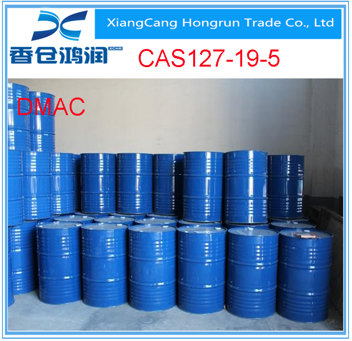 dmf and dmac solvent CAS 127-19-5