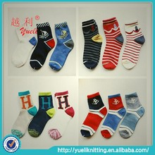 2015 Cotton young boys and girls bicycle sock socks