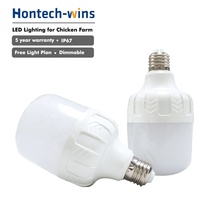 IP65 waterproof led light <strong>bulbs</strong> dimmable <strong>bulbs</strong> poultry shed <strong>bulb</strong> 3 years warranty