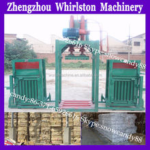 2014 Industry-leading Manafacture full automatic paper scrap baler