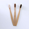 /product-detail/100-eco-friendly-material-oem-biodegradable-natural-bamboo-toothbrush-60669351558.html