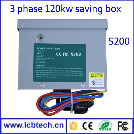 Industrial use single phase S200 120kw single power saver electric power saver power saver products