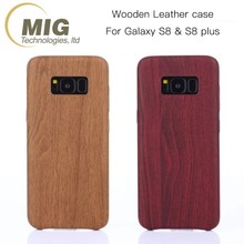 Phone accessory for samsung galaxy s8 Retro Wood Grain pattern soft TPU+PU back cases for samsung s8 s8 plus
