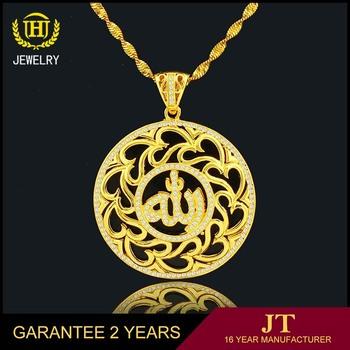 New design muslim gold pendant gold allah pendants buy design new design muslim gold pendant gold allah pendants aloadofball Gallery