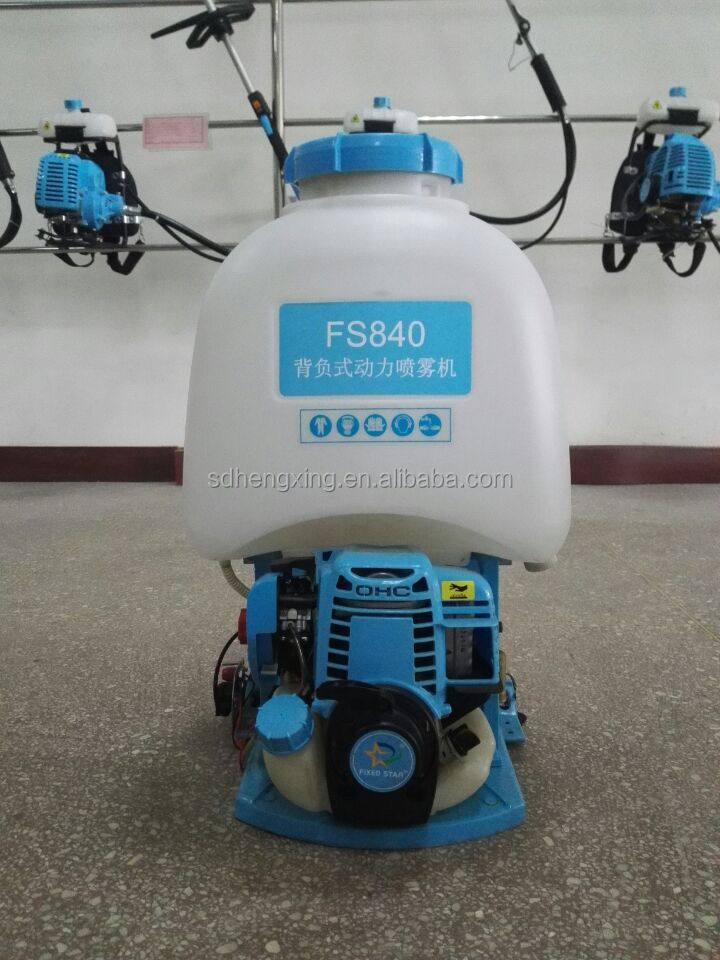 4-Stroke Knapsack Power Sprayer FS840 Powered by 140F Engine