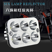 18W built-square distance light LED lamp 6 beads tricycle motorcycle electric car GM headlight