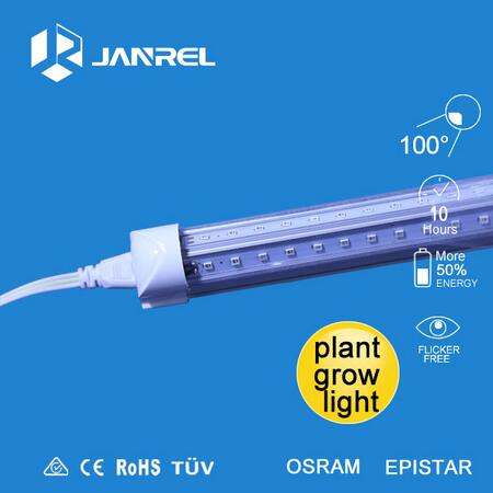 JANREL 630nm red led for plant tissue culture led grow tube light