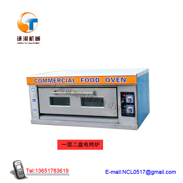 Price of commercial Bakery Oven machine for Bread