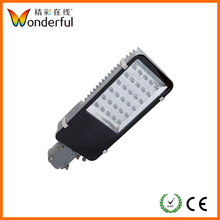 12v 30w outdoor ip65 all in one solar led street light