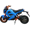 China Factory Price 2 Wheel Full Size Electric Motorcycle