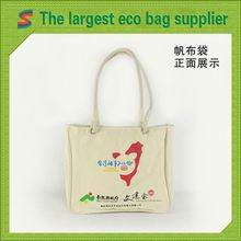 Promotional Cotton Tote Bag Cotton Shopper Bag With Gusset