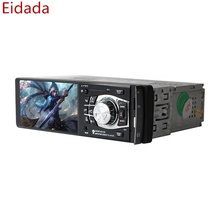Car Audio 4.<strong>1</strong> inch HD TFT Screen 12V Auto Radio Tuner User Manual Bluetooth Car Kit Mp5 Player