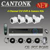 "1/3"" CMOS Sensor 1.0MP/720P/ICR CVI camera 720p cvr cctv dvr kit"