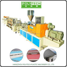 POLYTECH Plastic glazed pvc roof tile sheet extrusion line
