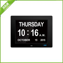 8 inch auto dimming day date electric calendar clock with Non-Abbreviated Day & Month