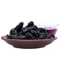 Natural mulberry dry dried mulberries