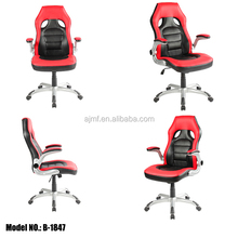 Most aesthetic chair gaming office swivel zero gravity gaming chair