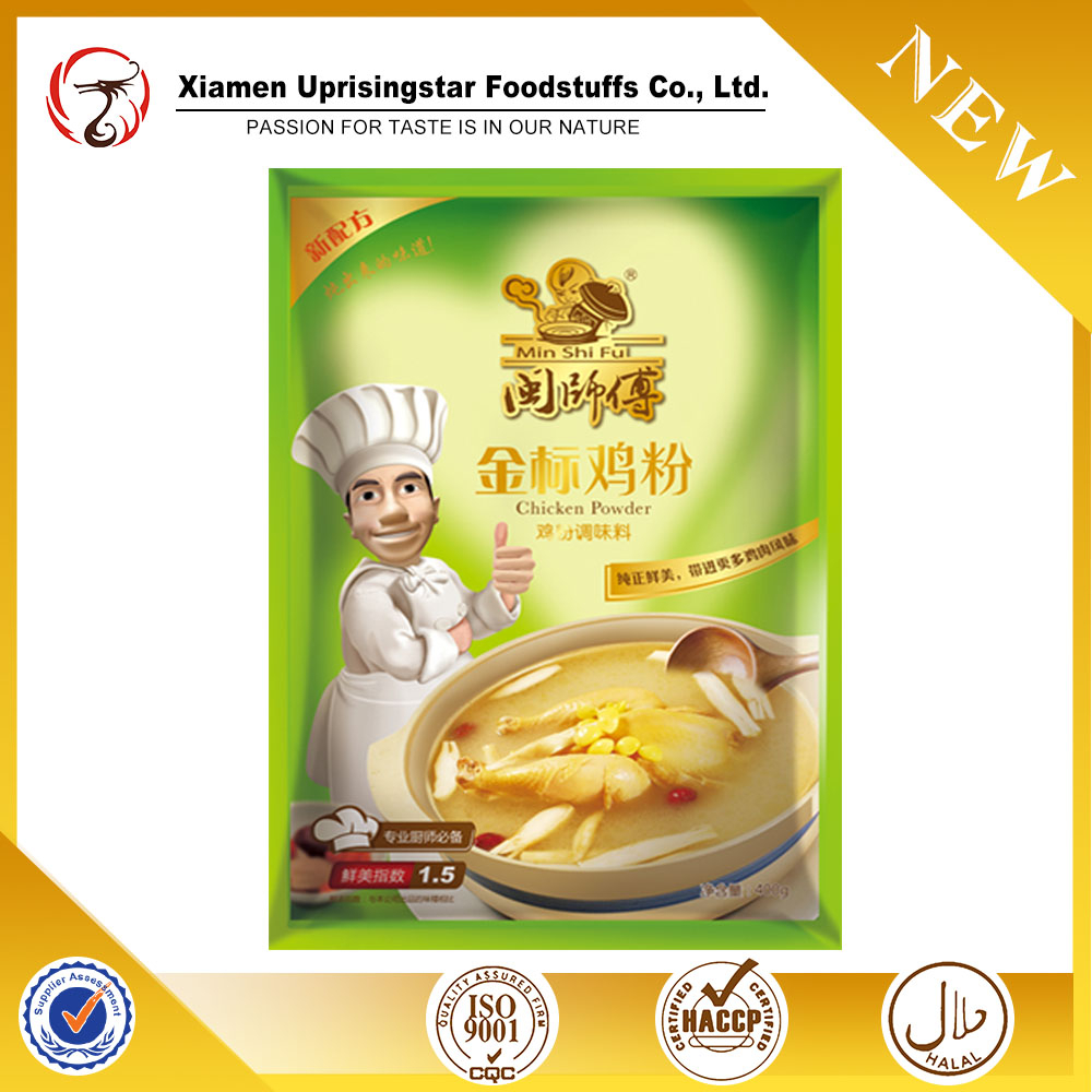 400g Topgrade Halal Chicken Soup Base Powder