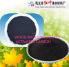 BEST-SELLING PRODUCT HY BRAND Powdered activated carbon price for water treatment