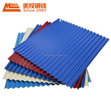 Color roof philippines/Metal Roofing Sheets Low Prices /Pattern PPGI Coil