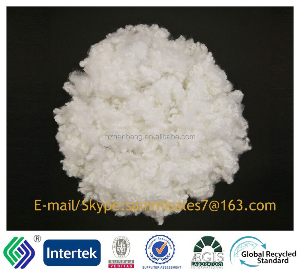 recycled polyester hollow conjugated short cut crimped fiber 12DX51 siliconized filling material with super white color