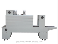 YS-5040A jet PE film shrink packaging machine