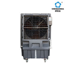 Eco Friendly water evaporation air conditioner/portable air cooler