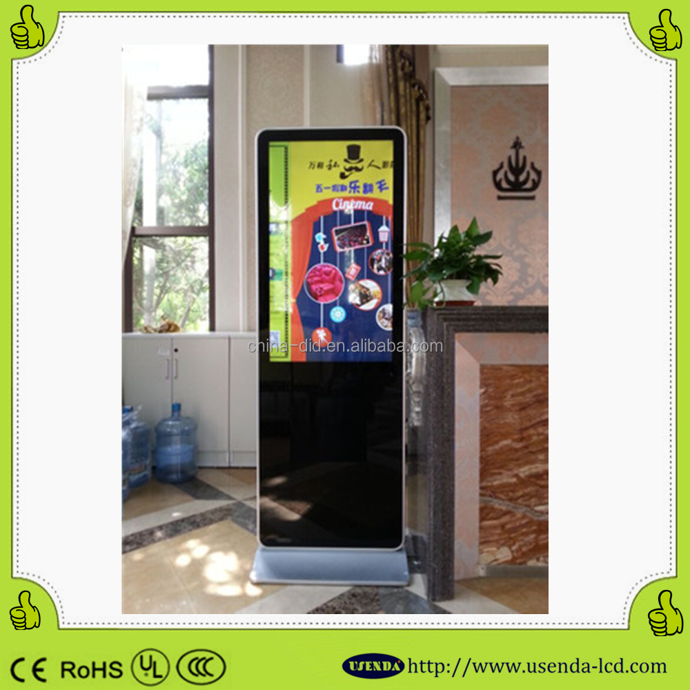 42inch LCD/LED Video Screen Advertising/high quality LCD advertising display screen with android system