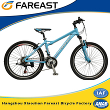 New Product mountain bike china bycicle full suspension
