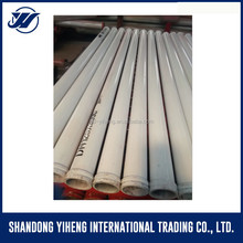 Concrete pump parts crane boom pipe seamless steel pipe price