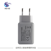 Home Wall Type Power Adapter Travel