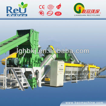 Waste plastic film recycling machinery