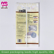 luxury interior decorative custom printed clear plastic zippered storage bag with yellow line
