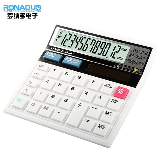 ct 512 dual power calculator desk organizer stationery case ct 512 dual power calculator with high quality