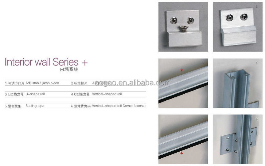 Aogao compact interior wall finish material