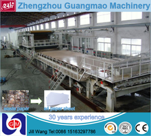 Guangmao guarantee quality used printing paper jumbo roll machine for manufacturing a4 sheet
