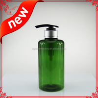 250ml plastic bottle with pump dispenser with spray for cosmetic